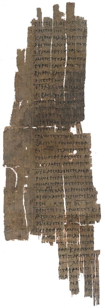 Оксиринхский папирус 654, содержащий логии Христа. III в.