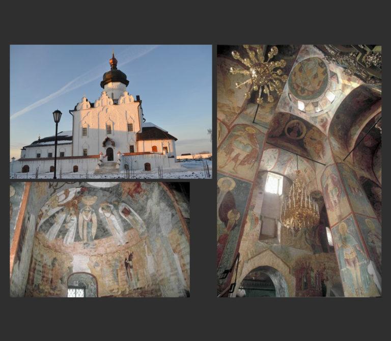 Успенский собор. Вид с юга и интерьеры. 1556-1560