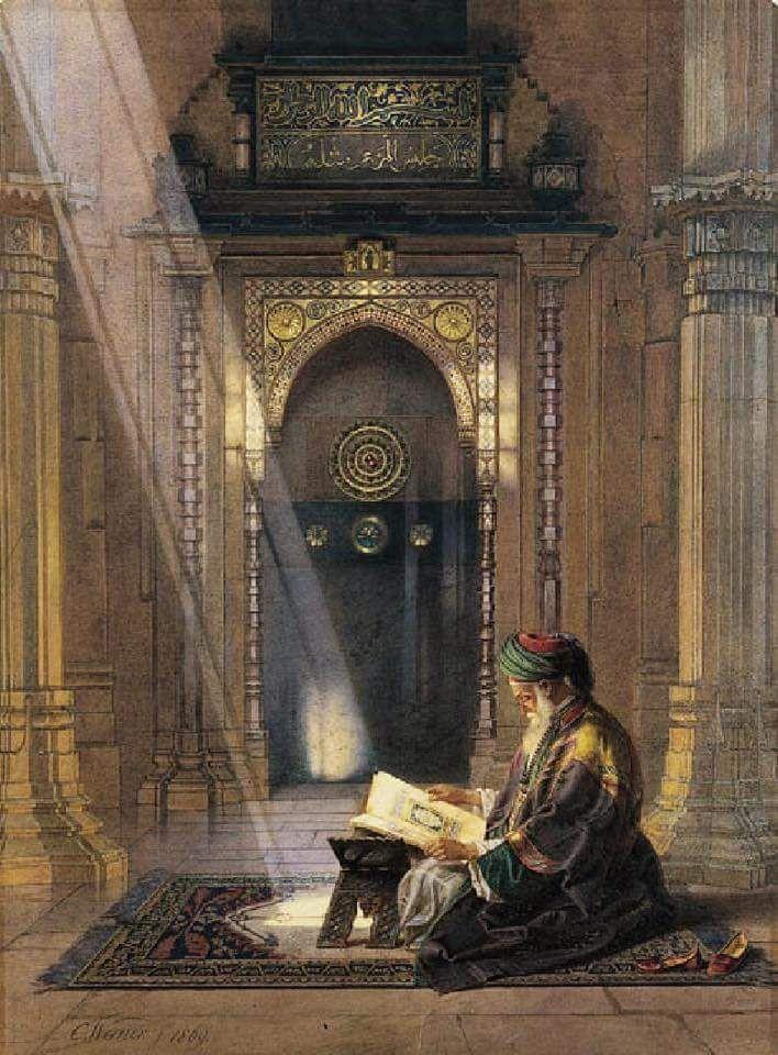 В мечети. XIX в.