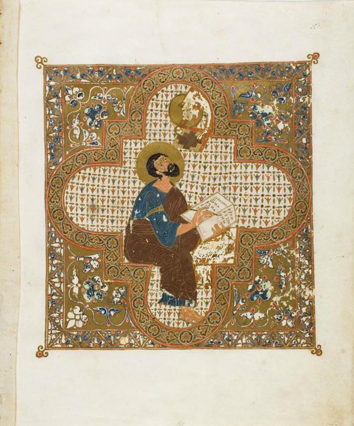 Евангелист Марк. 1056–1057