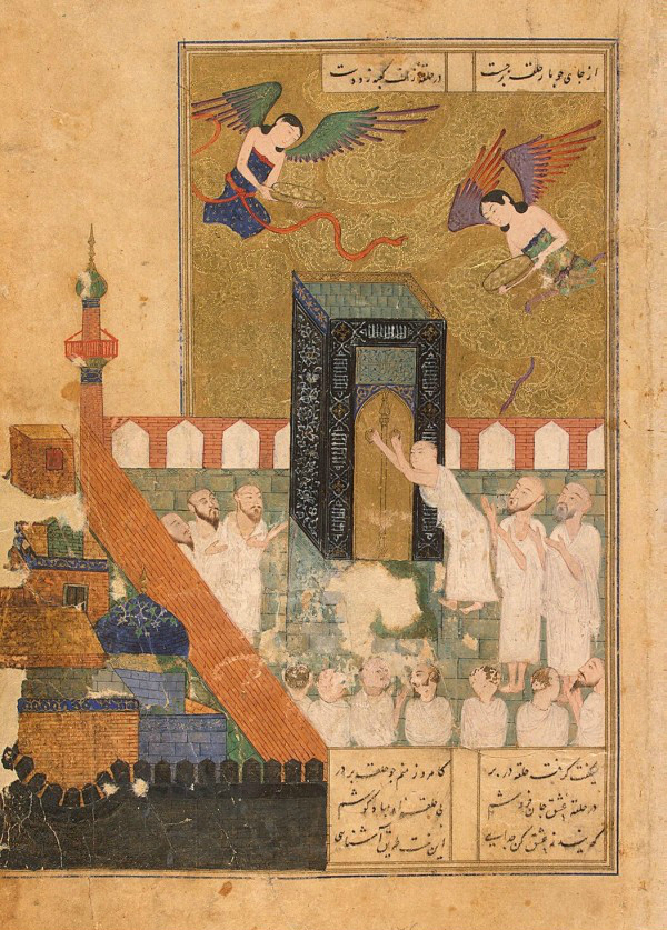 Меджнун у Каабы. Иран, 1431