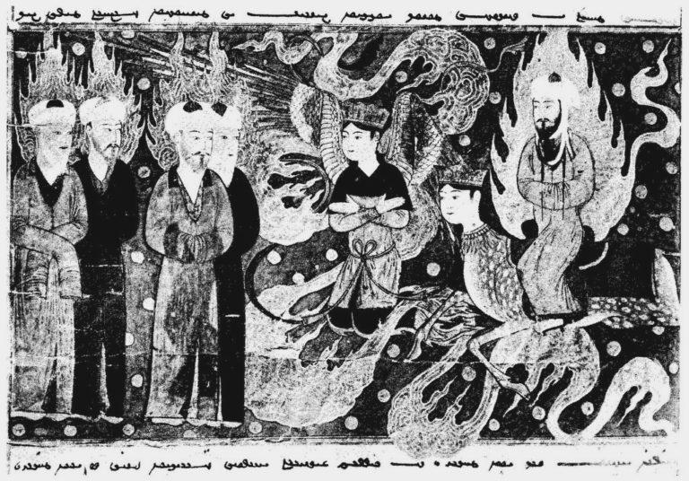 Мухаммад на Бураке встречает пророков в раю. 1436