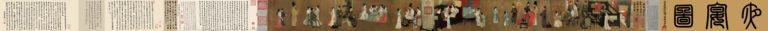 Ночная пирушка у Хань Сицзая. Копия XІ–XІІ вв. с оригинала X в.