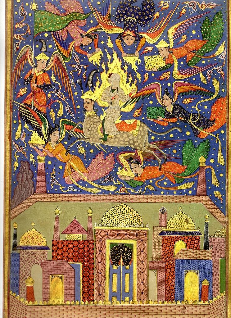Ночное путешествие Мухаммада из Мекки в Иерусалим. XVII в.