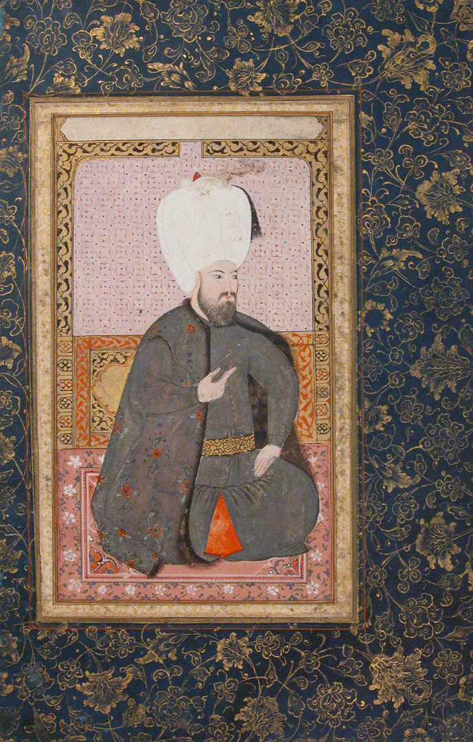 Портрет султана Ахмета I. XVII в.
