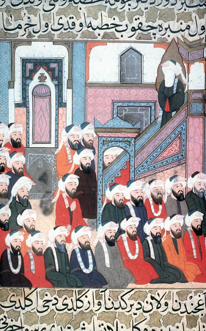 Проповедь пророка Мухаммада мединской общине. 1595