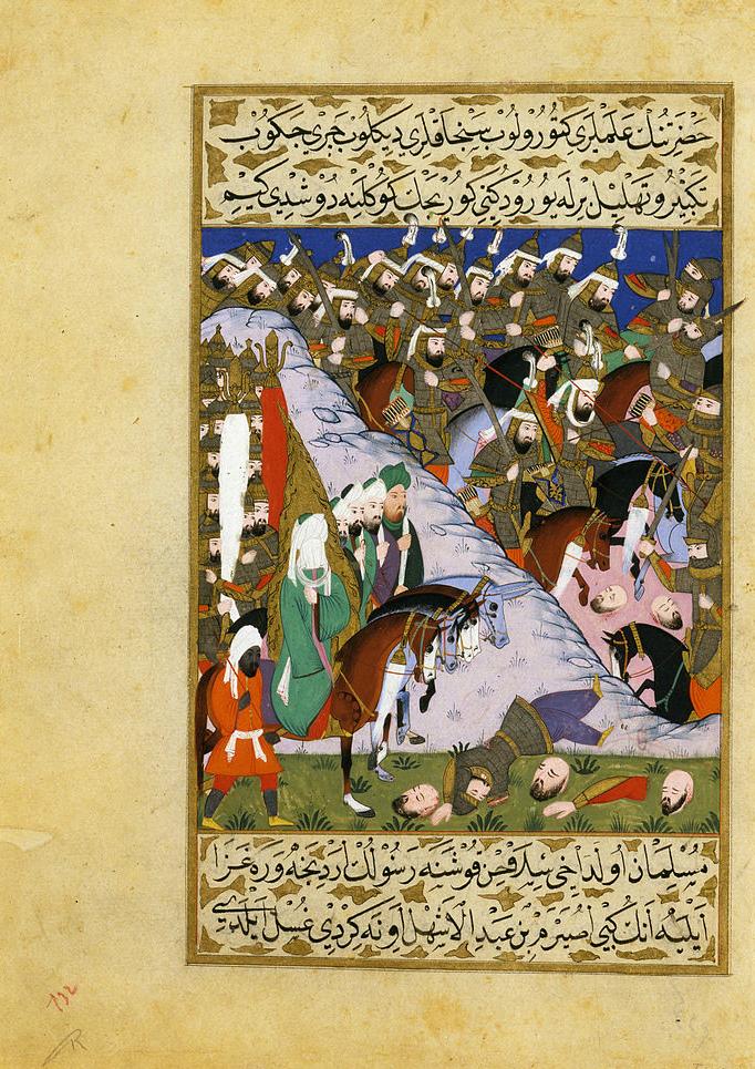 Пророк Мухаммад и мусульманская армия в битве при Ухуде. Ок. 1594