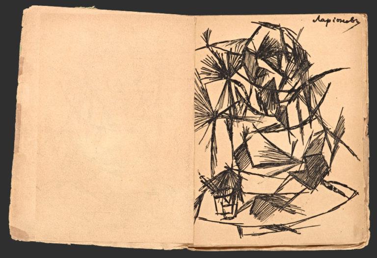 Дама за столиком. Иллюстрация к сборнику А. Крученых и В. Хлебникова «Мирсконца». 1912