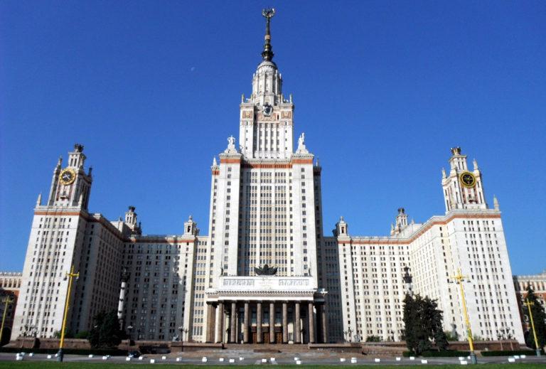 Главное здание МГУ. 1949-1953