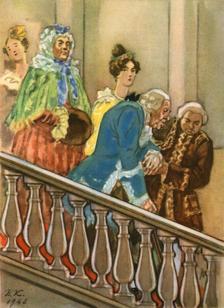 Иллюстрация к пьесе А. С. Грибоедова «Горе от ума». 1948