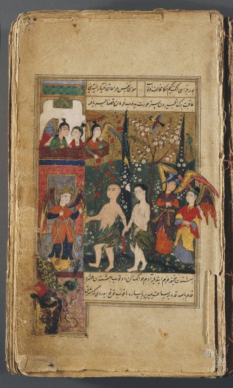 Изгнание Адама и Евы из Рая. Ок. 1602