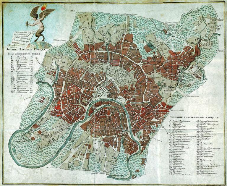 Карта разоренной Москвы из книги А. Я. Булгакова «Русские и Наполеон Бонапарте». 1813