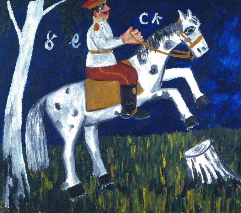Казак на коне. 1911