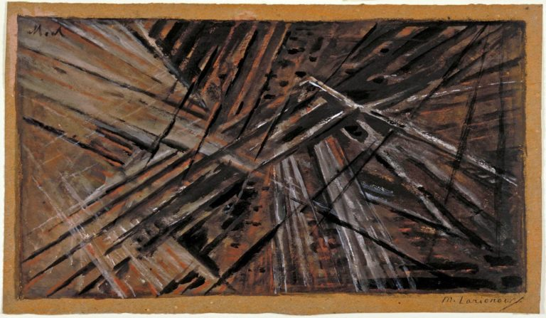 Лучистая композиция №9. 1913