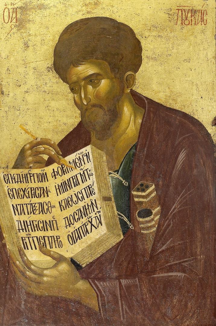 Лука Евангелист. Византийская икона, XIV в.