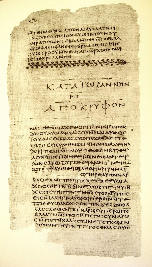 Начало Евангелия от Фомы. Фрагмент кодекса Наг-Хаммади II. IV в.