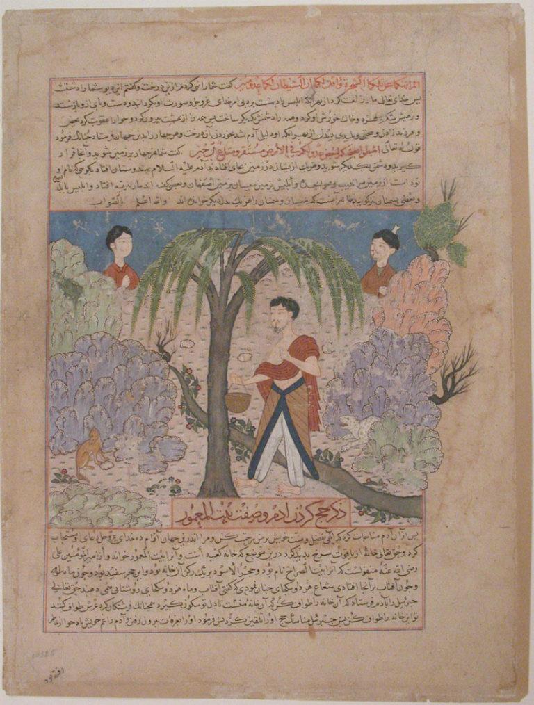 Паломничество Адама. Ок. 1425