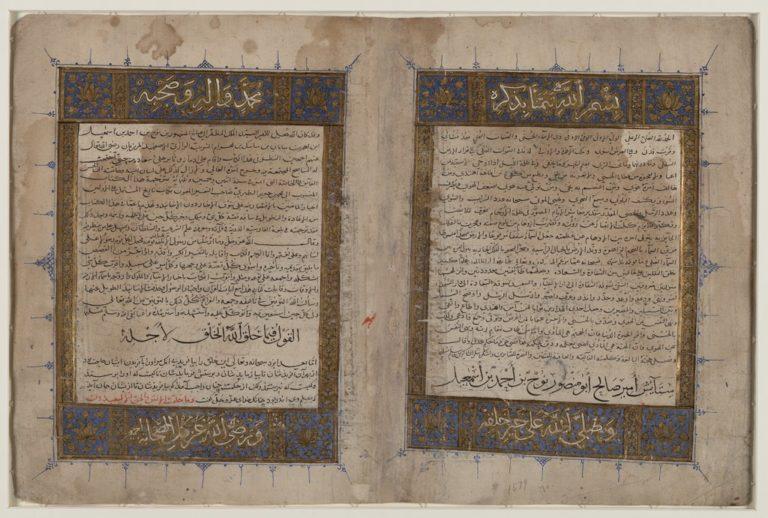 Первые страницы «Истории пророков и царей» ат-Табари, переведённой Балами на персидский язык. XIII-XIV вв.