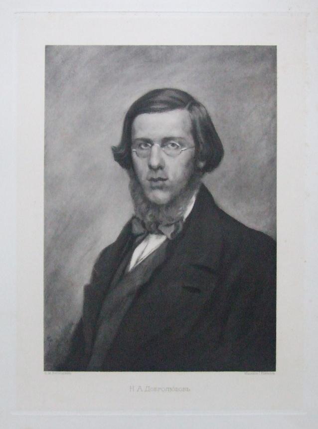 Портрет Н. А. Добролюбова. 1905