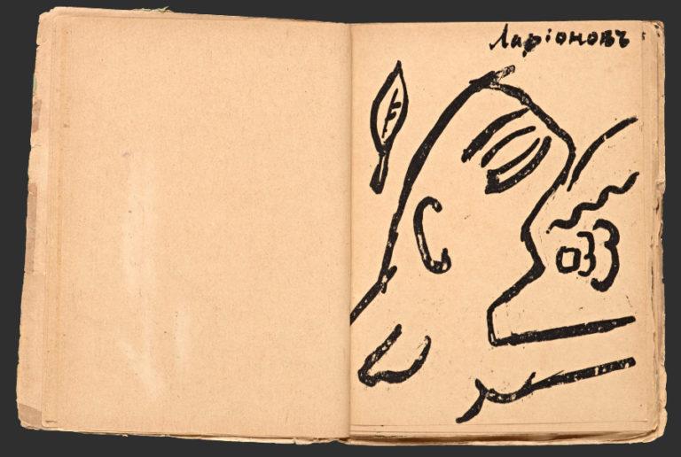 Профиль человека и звуки. Иллюстрация к сборнику А. Крученых и В. Хлебникова «Мирсконца». 1912
