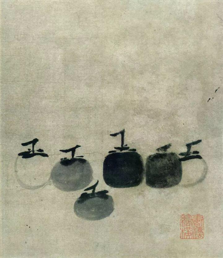 Шесть плодов хурмы. XIII в.