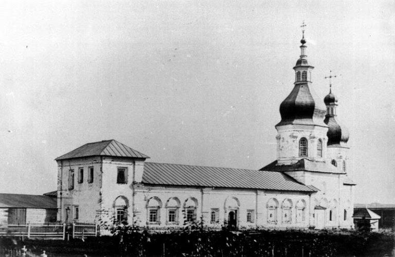 Трапезная церковь Сорока мучеников (не сохранилась). 1717