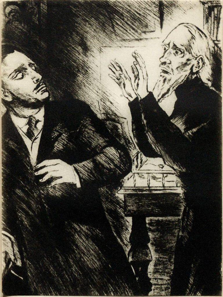 У Тихона. Иллюстрация к роману Ф. М. Достоевского «Бесы». 1935
