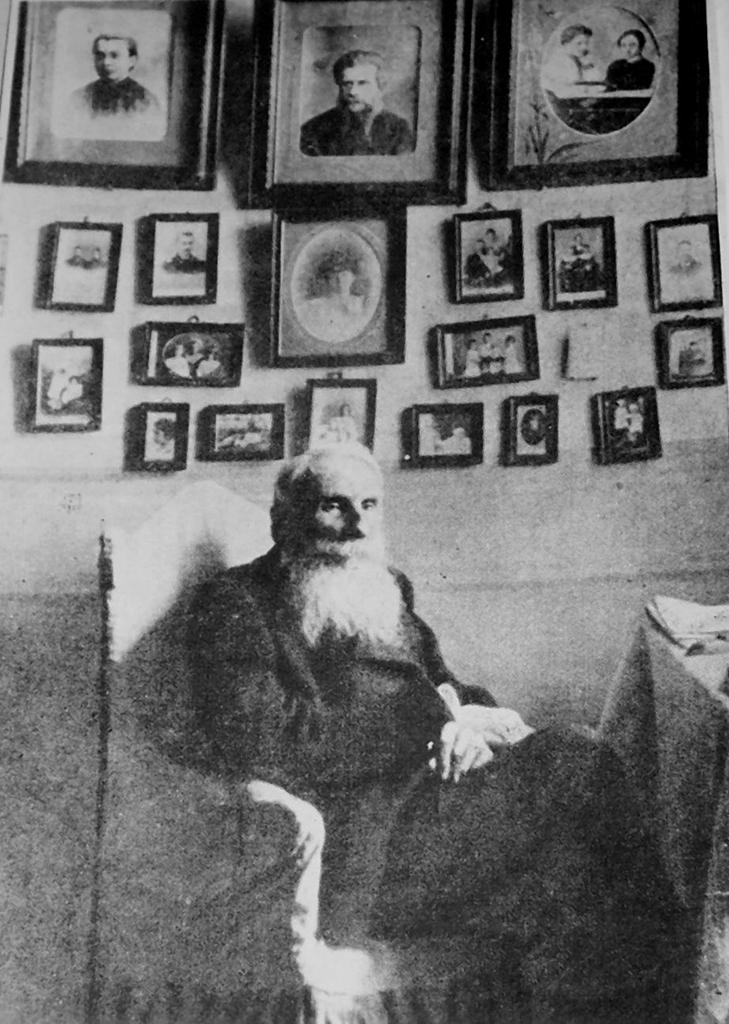 Василий Васильевич Берви-Флеровский (наст. имя Вильгельм Вильгельмович Берви, псевдоним Н. Флеровский, 1829–1918)