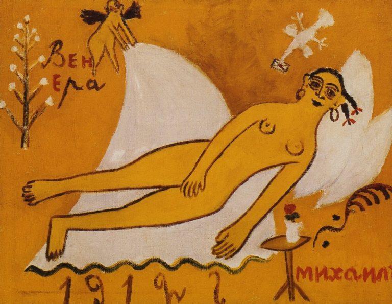 Венера. 1912