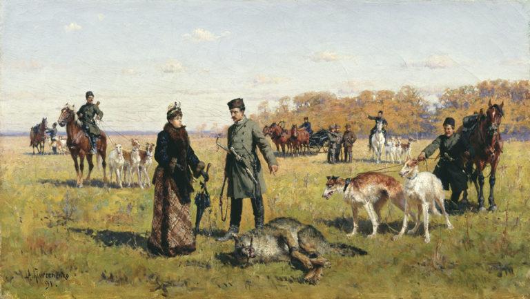Заструненный волк. 1891