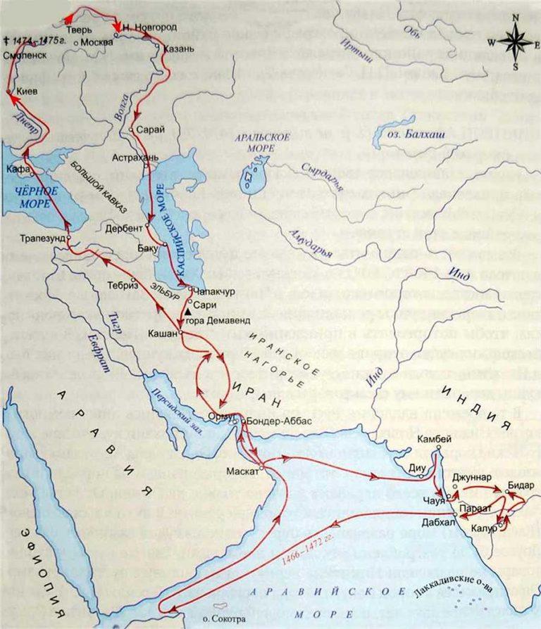 Карта путешествий Афанасия Никитина